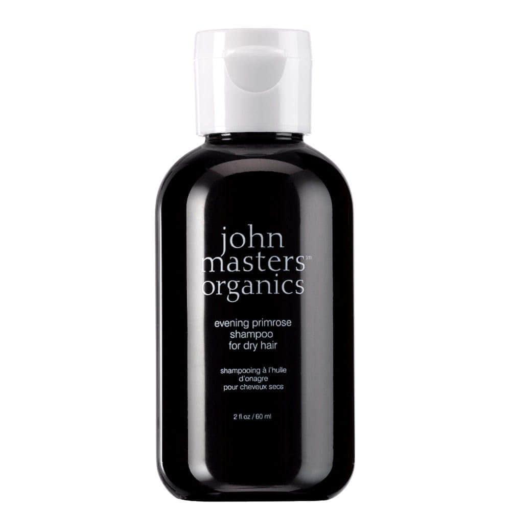 shampoing vegan bio l 39 huile d 39 onagre pour cheveux secs. Black Bedroom Furniture Sets. Home Design Ideas